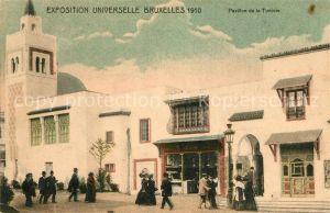 AK / Ansichtskarte Exposition_Universelle_Bruxelles_1910 Pavillon de la Tunisie