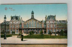 Arras sur Rhone La Gare Arras sur Rhone