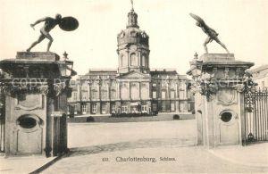 Charlottenburg Schloss Charlottenburg