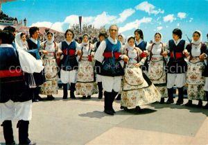AK / Ansichtskarte Siniscola Groupe Folkloristique