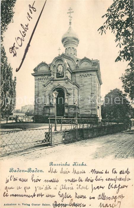 AK / Ansichtskarte Baden Baden Russische Kirche Baden Baden 0