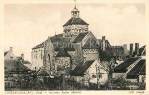 Chateaumeillant Ancienne Eglise Mairie Chateaumeillant