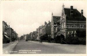 AK / Ansichtskarte Hoboken Antwerpsche Steenweg Hoboken
