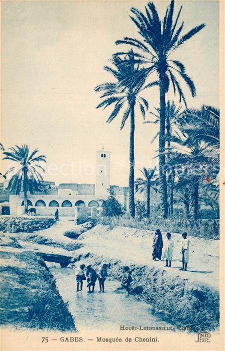AK / Ansichtskarte Gabes Mosquee de Chenini Gabes