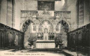 AK / Ansichtskarte Saint Seine l_Abbaye Eglise Jube du XIIIe siecle Saint Seine l Abbaye