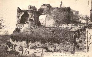 Cubzac les Ponts Ruines du Chateau des 4 Fils Aymon Cubzac les Ponts