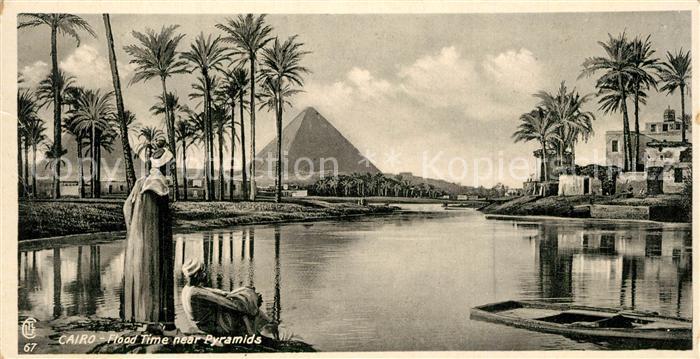 Cairo_Egypt Flood Time near Pyramids Cairo Egypt