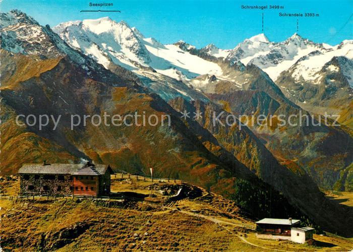 AK / Ansichtskarte Stubaital Starkenburgerhuette Stubaier Gletscher Stubaital