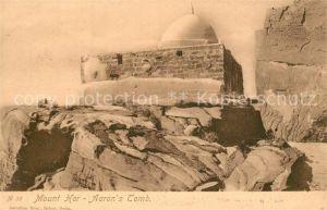 AK / Ansichtskarte Petra_Jordanien Mount Hor Aaron s Tomb Petra Jordanien