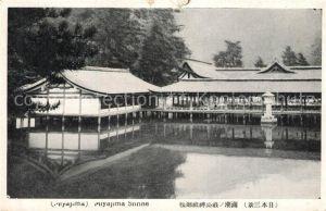 AK / Ansichtskarte Miyajima Shrine Miyajima