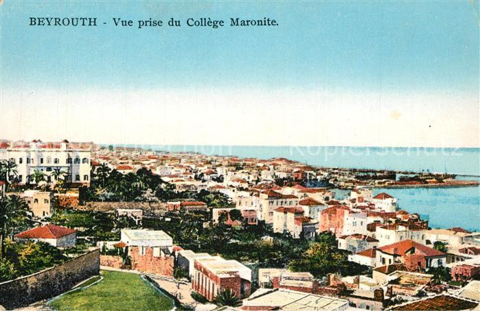 AK / Ansichtskarte Beyrouth Panorama College Maronite Beyrouth