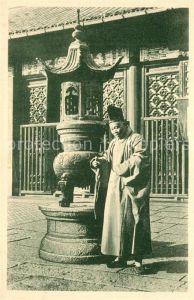 AK / Ansichtskarte Lyon_France Chinese Pagode Sou Tcheou Lyon France
