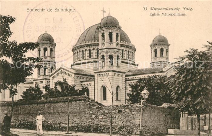AK / Ansichtskarte Salonique_Salonica_Salonicco Eglise Metrpolitaine