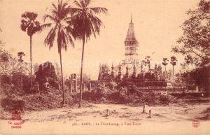 AK / Ansichtskarte Laos That Luong Vien Tiane Laos