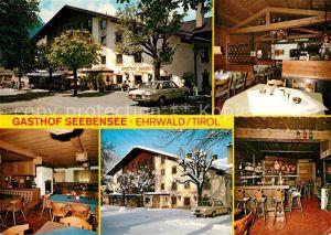 AK / Ansichtskarte Ehrwald_Tirol Gasthof Seebensee Ehrwald Tirol