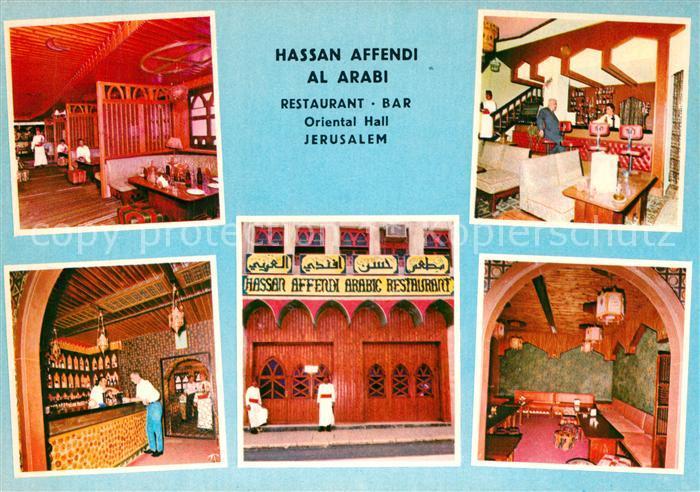 AK / Ansichtskarte Jerusalem_Yerushalayim Restaurant Bar Hassan Affendi Al Arabi Oriental Hall  Jerusalem_Yerushalayim