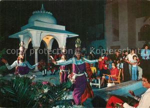 AK / Ansichtskarte Hammamet Hotel Fourati Hammamet