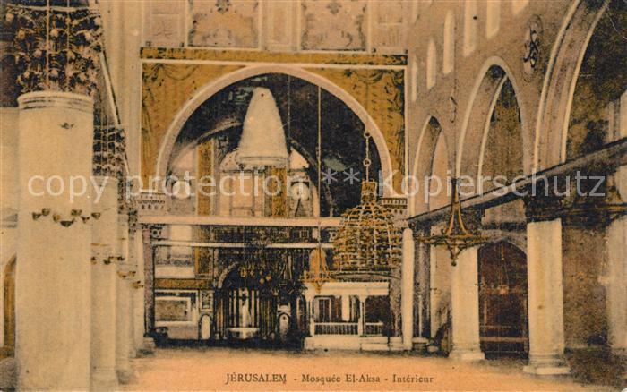 AK / Ansichtskarte Jerusalem_Yerushalayim Mosquee El Aksa Interieur Jerusalem_Yerushalayim