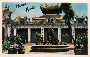 AK / Ansichtskarte Hanoi Une Pagode Hanoi