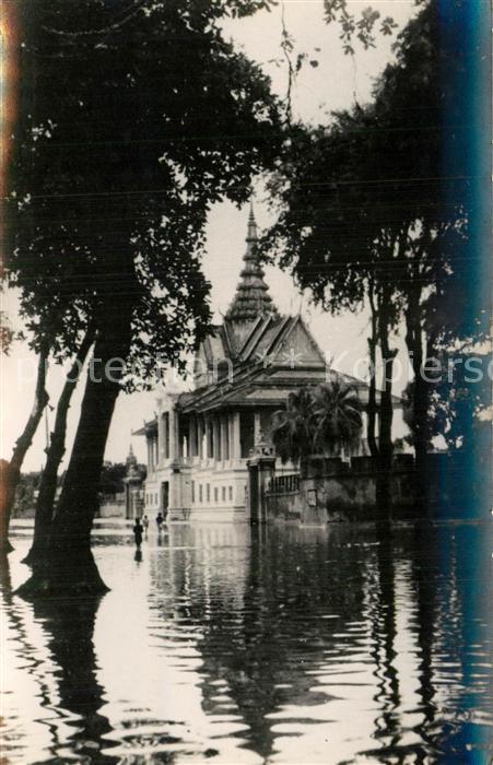 AK / Ansichtskarte Phnom_Penh Palais Royal Phnom_Penh
