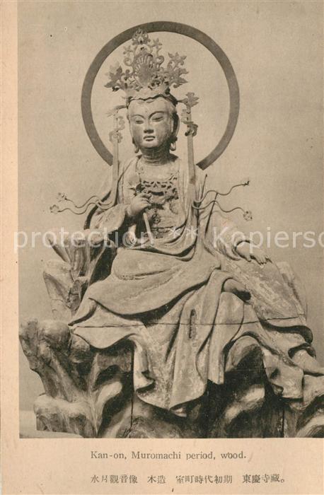 AK / Ansichtskarte Japan Kan On Muromachi period Japan