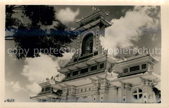 AK / Ansichtskarte Nhatrang_Nha_Trang Tempwl
