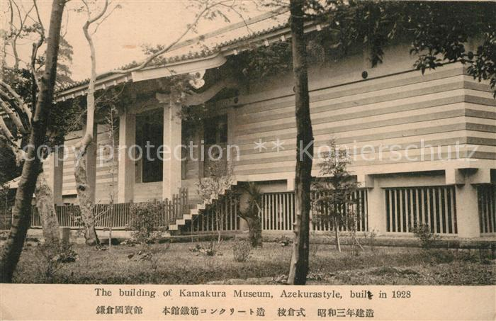 AK / Ansichtskarte Kamakura Museum Azekurastyle Kamakura
