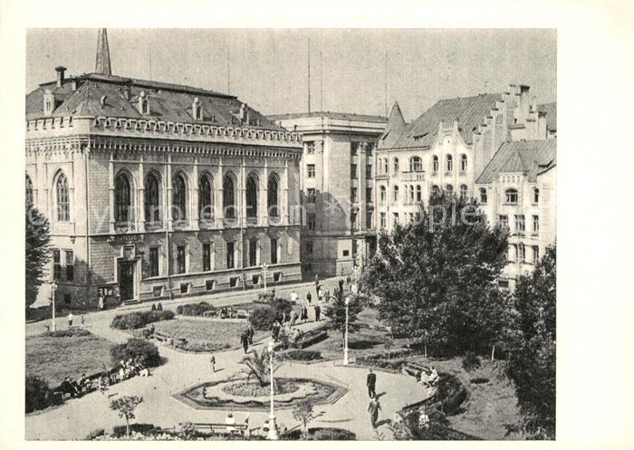 AK / Ansichtskarte Riga_Lettland Skats uz LPSR Valsts Filharmoniju Riga_Lettland