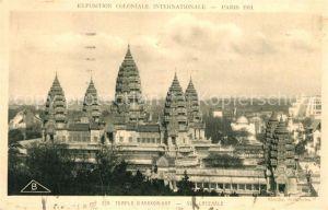AK / Ansichtskarte Exposition_Coloniale_Internationale_Paris_1931 Temple d Angkor Vat