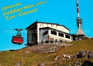AK / Ansichtskarte Seilbahn Kitzb?heler Horn Gipfelhaus Restaurant  Seilbahn