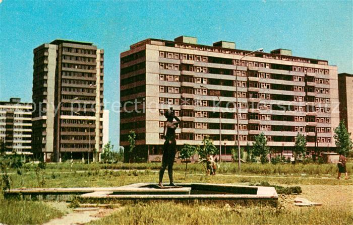 AK / Ansichtskarte Novi Beograd_Belgrad Neubauten