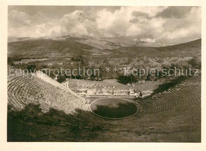 AK / Ansichtskarte Epidauros Amphit Theater  Epidauros