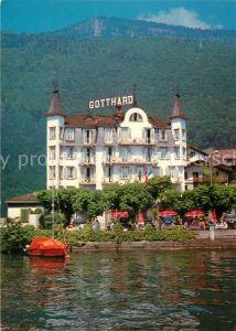 AK / Ansichtskarte Weggis_Vierwaldstaettersee Hotel Gotthard au Lac Weggis_Vierwaldstaettersee