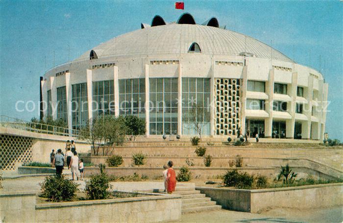 AK / Ansichtskarte Baku Zirkus Baku