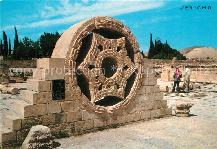 AK / Ansichtskarte Jericho_Israel Ruines du Chateau arabe de l epoque de la dynstie des Omia Jericho Israel