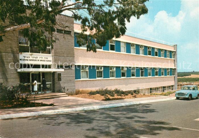 AK / Ansichtskarte Rehovot Weizmann Institute Rehovot