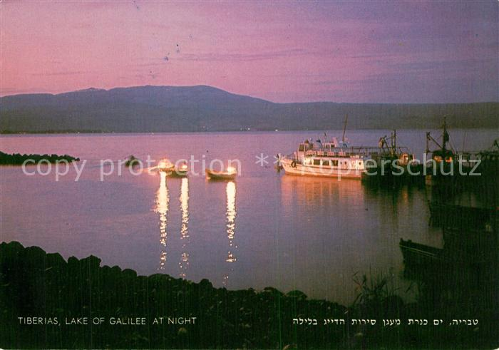 AK / Ansichtskarte Tiberias Lake of Galilee at night Tiberias