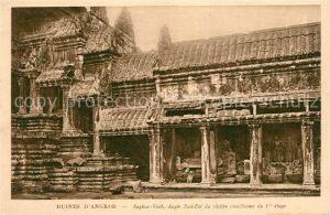 Angkor_Kambodscha Ruines Angkor Vath angle sud est du cloitre