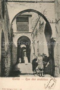Tunis Rue des andalous Tunis
