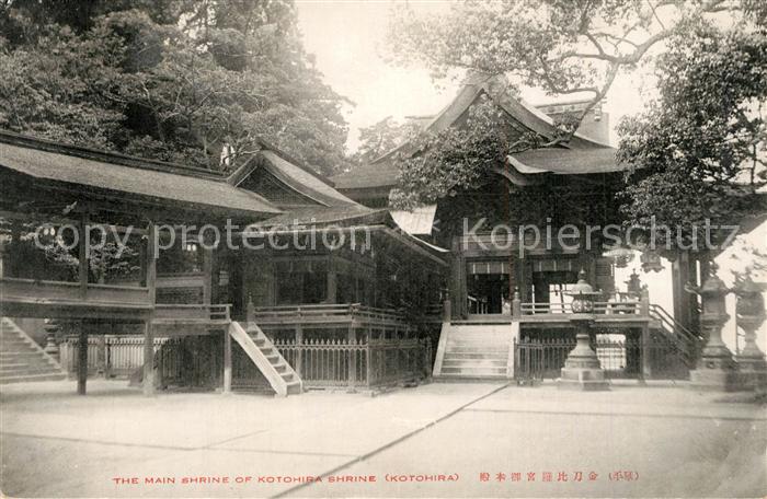 Kotohira Main Shrine Kotohira