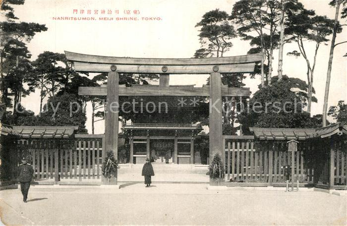 Tokyo Nanritsumon Meiji Shrine Tokyo