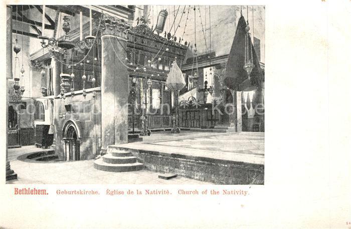 Bethlehem_Yerushalayim Church of the Nativity Geburtskirche Bethlehem_Yerushalayim