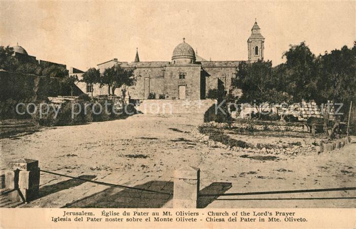 Jerusalem_Yerushalayim Eglise du Pater au Mont Oliviers Jerusalem_Yerushalayim