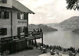 Beckenried Bergheim im Haerggis Blick auf Vierwaldstaettersee Alpen Beckenried