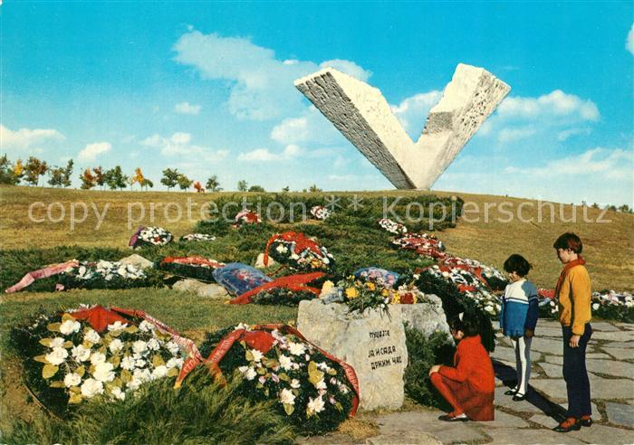 Kragujevac_Sumadija Spomenik streljanim djacimo Kragujevac Sumadija