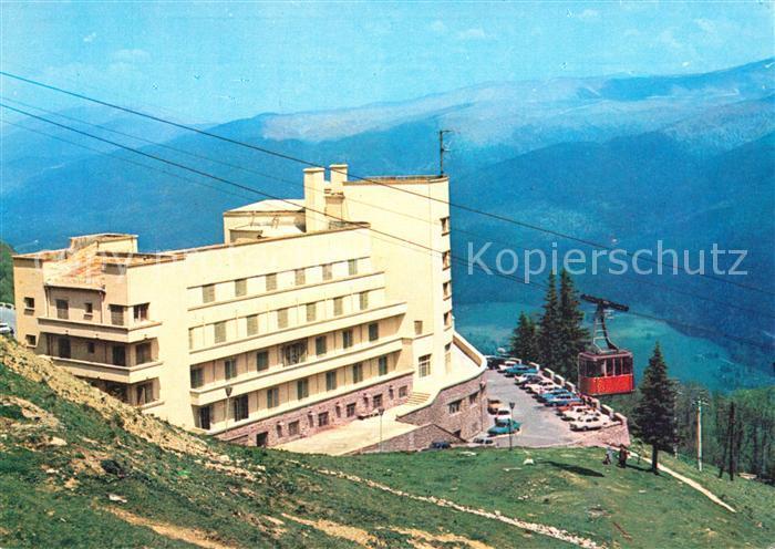 Sinaia Hotelul alpin Sinaia