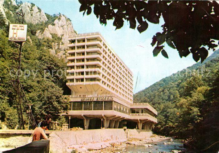AK / Ansichtskarte Baile_Herculane Hotel Roman Baile_Herculane