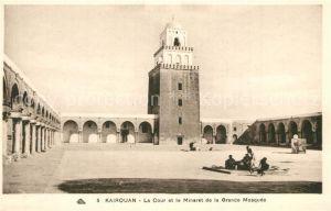AK / Ansichtskarte Kairouan_Qairawan La Cour et le Minaret de la Grande Mosquee Kairouan Qairawan