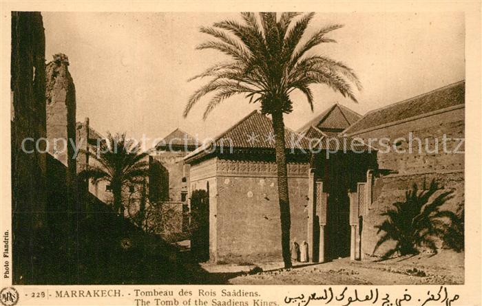 AK / Ansichtskarte Marrakech_Marrakesch Tombeau des Rois Saadiens Marrakech Marrakesch