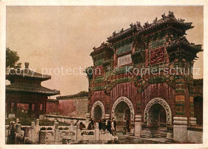 AK / Ansichtskarte Peking Tor Bejhaj Peking